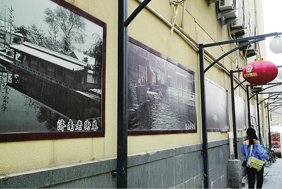 济南背街小巷大变样 街容街貌得到大幅提升