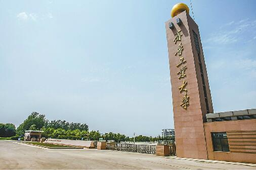 齐鲁工业大学、省科学院正式合并 王英龙任党委书记、陈嘉川任校长