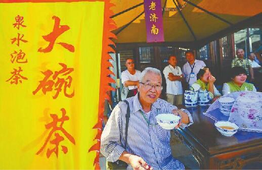 """""""泉茶乐活会""""25日开幕 感兴趣的茶企也可报名参与"""