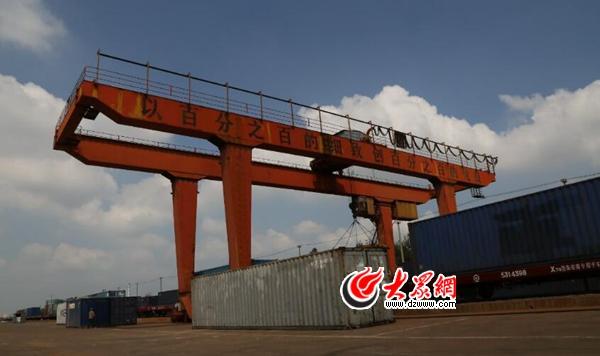 """淄博首开中欧货运班列 """"一带一路""""沿线出口坐上快车"""