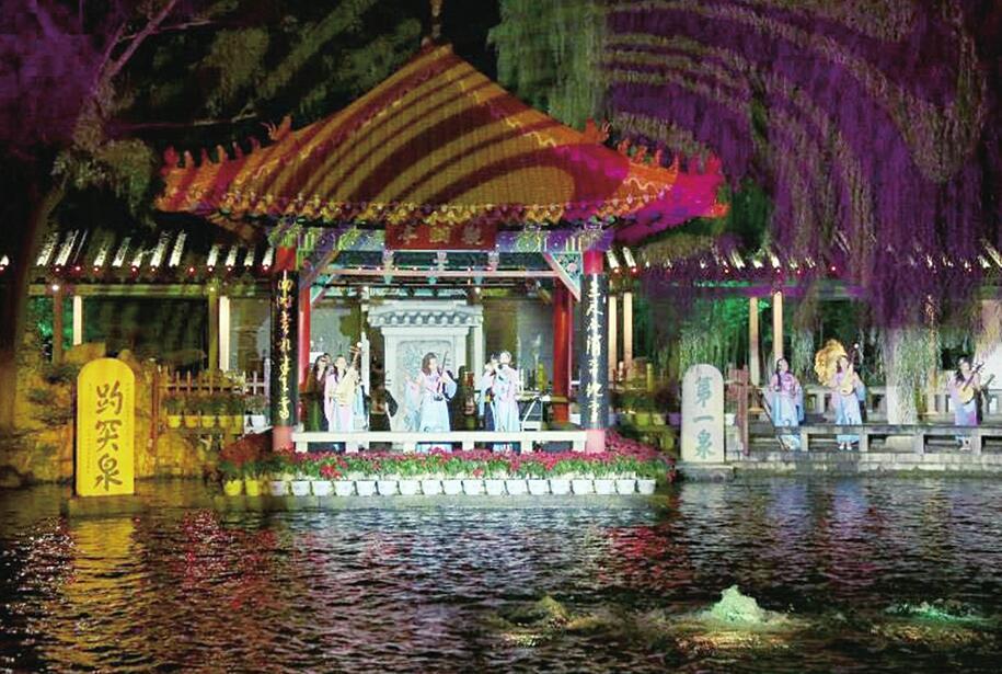"""天下第一泉畔泉韵飘香 泉水节期间将举办""""泉""""主题音乐会"""