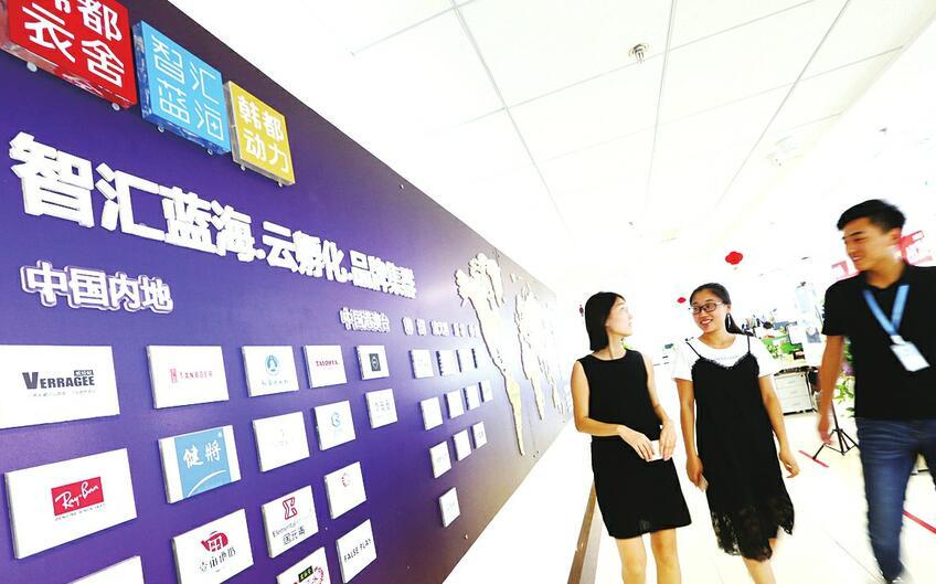 """打造""""中国互联网品牌之都""""济南凭什么?"""