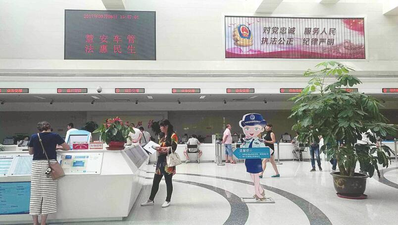 step5:换领驾照时间:9月7日地点:济南市车管所