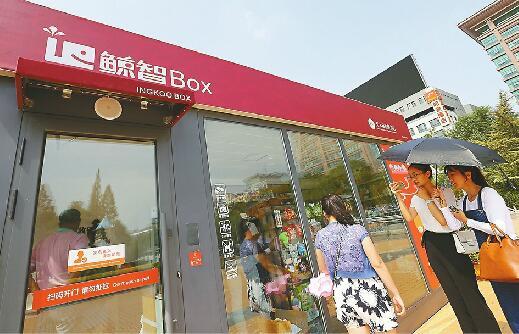 """济南首家无人便利店现身泉城广场 体验性堪称""""全国第一"""""""
