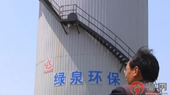 绿泉环保登陆新三板 曾将部分工程分包给无资质供应商