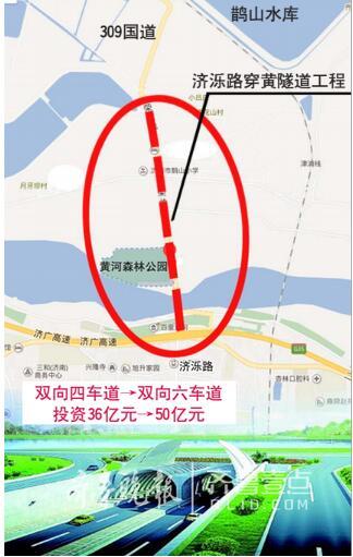 济南济泺路穿黄隧道年底开建!增加两车道 投资共50亿