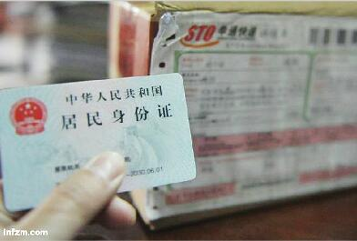 动真格!济南菜鸟驿站全部要求实名 寄件别忘带身份证