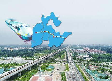 """石济客专年内将开通运营 济南到太原3小时""""杀到"""""""