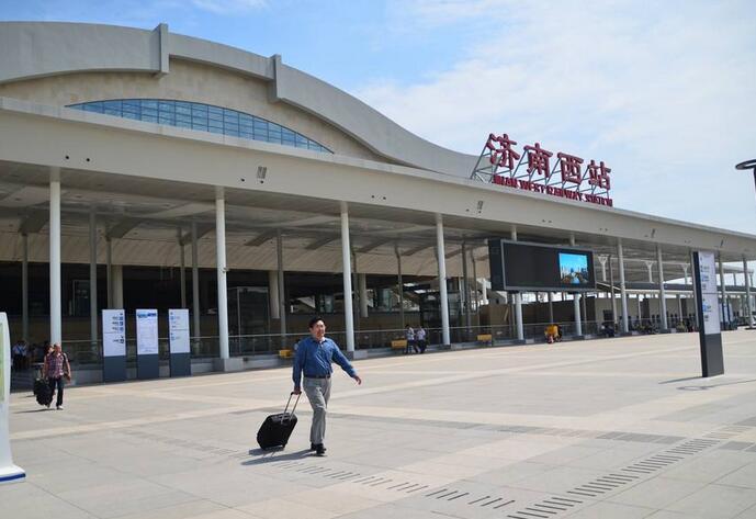 """受第18号台风""""泰利""""影响 济南西站多趟列车近日停运"""