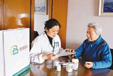 基本服务包仅20元/年!青岛家庭医生签约付费标准确定