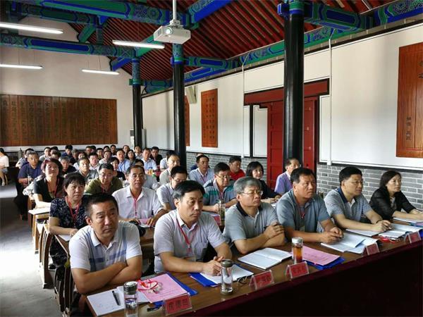 2017年第二期济南市市管领导干部进修班学员走进曲阜邹城