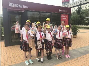 """小学生探寻""""无人超市""""奥秘 学校实践课开进泉城广场"""