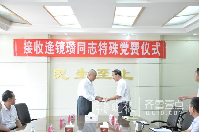 济南80多岁老党员临终遗言:帮我...