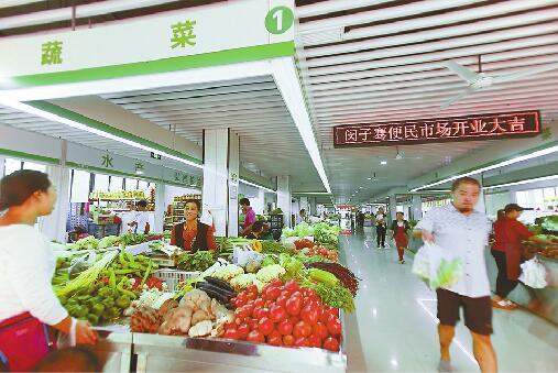 闵子骞便民市场昨日开门纳客 120余个摊位食品种类齐全