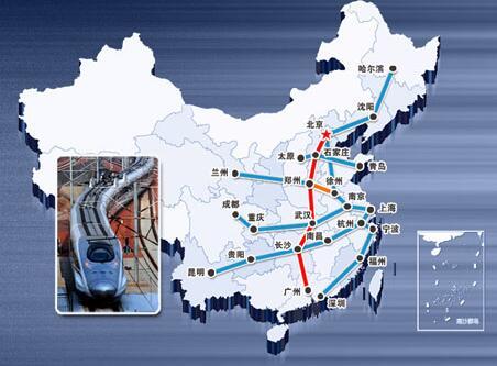 济南房产:高铁改变了济南人出游方式