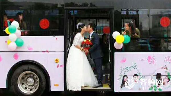 """10月10日""""十全十美"""" 德州小伙包下公交车迎接新娘"""