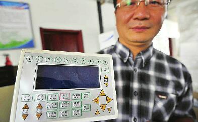88百家乐现金网激光设备出口羡煞武汉光谷