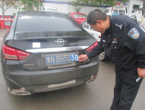 """面临拘留!买车贴变造号牌被查获 他竟称因为""""好玩"""""""