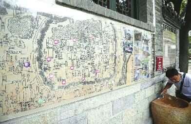 济南:泉水直饮点分布图亮相