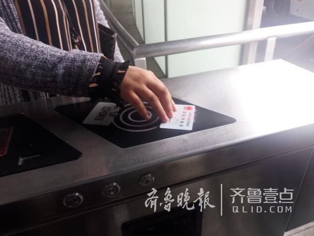 """网上订票刷身份证进山 泰山景区有望""""全网售票"""""""