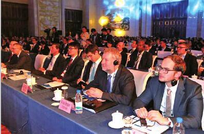 中德中小企业合作交流大会举行 张峰王书坚王忠林出席