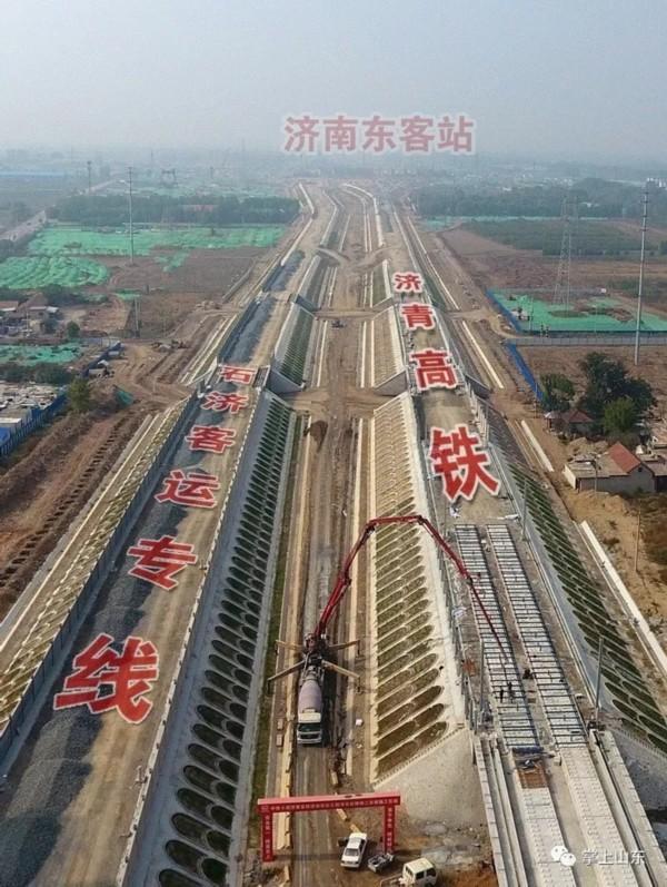 济南房产:山东高铁时代来了!济青高铁已经铺到王舍人