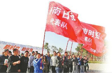 济南报业集团举办第四届徒步大赛 庆祝记者节走上新征程