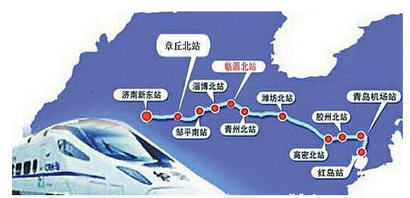 """济青高铁年底将完成高速段铺轨 2018年底济青 """"1小时公交化"""""""