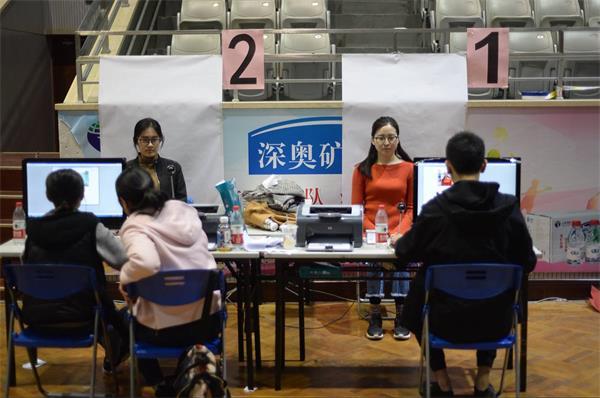 济南:考研开启现场确认 每天确认超千人