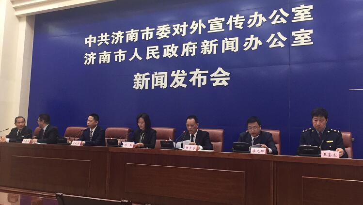 """济南打造""""十最""""政务环境 33项改革助推新旧动能转换"""