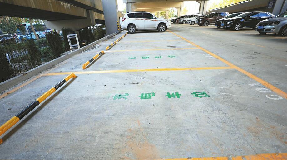 停车场将设4个新能源汽车充电桩.(本报记者 赵晓明 崔健 摄)