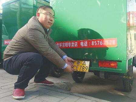 济南首批10辆快递三轮车挂牌上路  进入工信部名录还能买交强险
