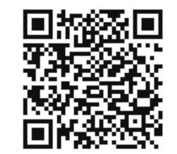 济南国际定向寻泉赛昨日开启 12月6日前线上寻泉有机会拿红包