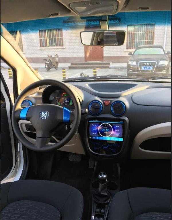 济南:共享汽车跑起来了 20公里收费约22元