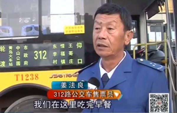 心情复杂!青岛最长公交312路车将取消 老司机不舍