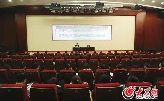 全国网信系统学习贯彻党的十九大精神宣讲活动走进山东