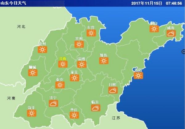 山东多地气温达冰点 更强冷空气将来袭局地降温12℃以上