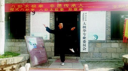 """济南有个""""武痴"""":练八卦太极拳40年 每天六七个小时"""