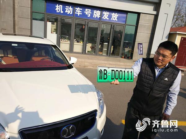 青岛启用新能源汽车专用号牌 新...