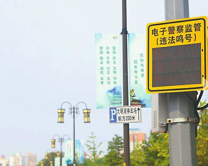 """济南交警打造""""共管 共享 共治""""交通秩序新模式"""