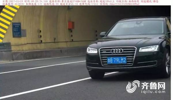济青南线隧道抓拍测速开启 超速50%罚两千记12分