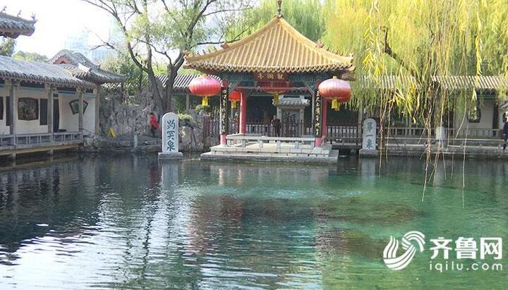 济南趵突泉水位持续下跌 距离红色警戒线仅30多厘米