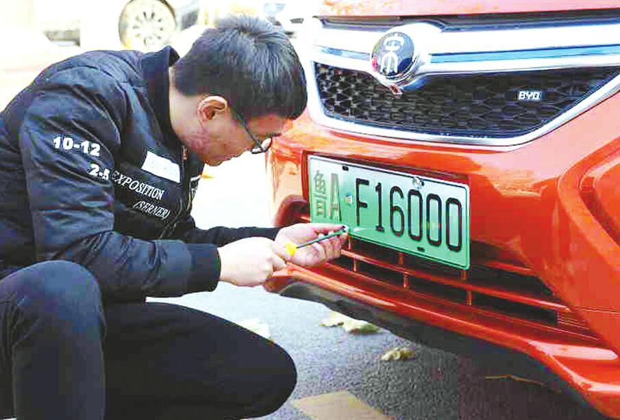 济南市新能源号牌1年发放2695副