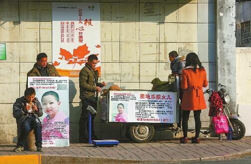 男子带四名残疾家人在街头卖地瓜 只为给白血病女孩筹钱