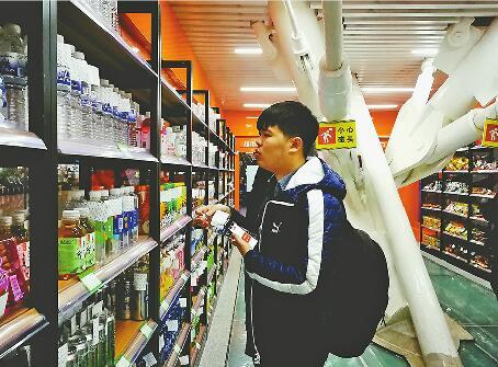 无人便利超市化成本为利润:济南开得早 青岛开得猛