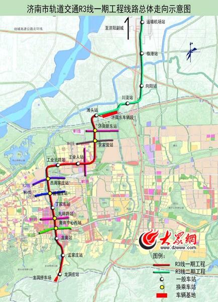 """济南地铁R3线2020年底通车 时速可""""破百""""连接南北城"""