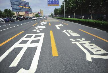 济南部分公交专用道将向社会车辆限时开放 右转车辆可借道