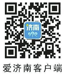 """2017""""影响88必发官网""""年度经济人物评选启动"""