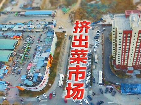 济南新出让土地开发商需配建菜市场
