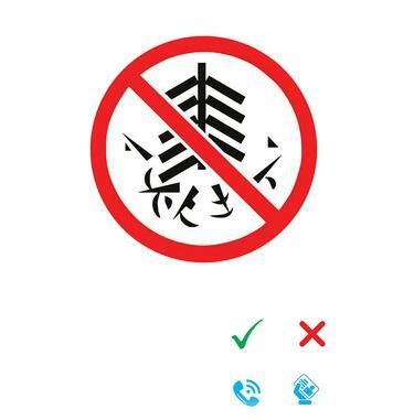济南:举报违规放鞭最高可获奖万元 公务员等违规放鞭将报纪委处理